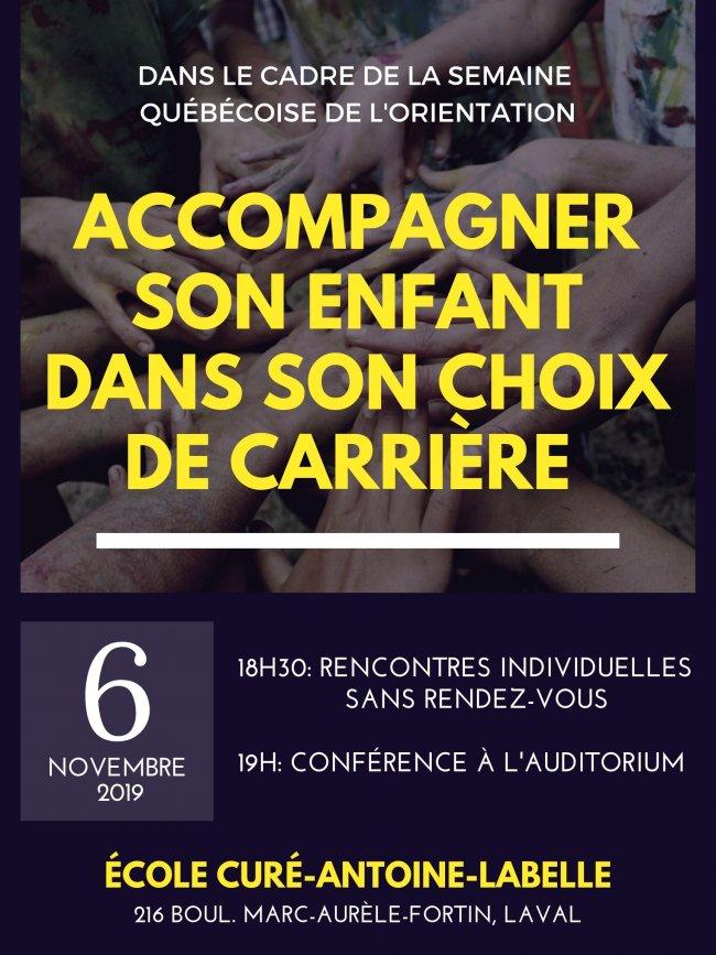 SQO - semaine québécoise de l'orientation